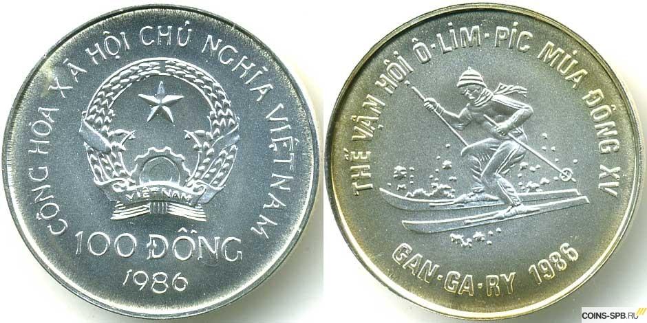 монеты вьетнама фото